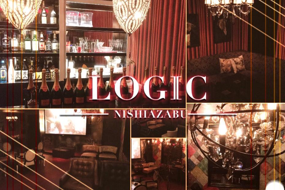 ロジック (Logic)
