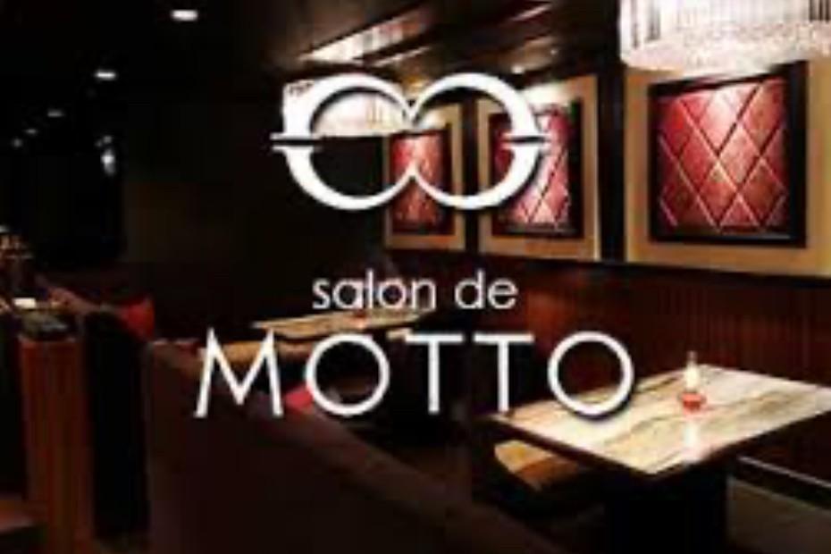モットー (salon de motto)
