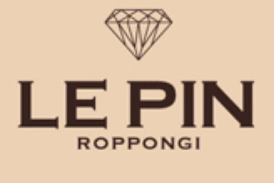 ルパン (LE PIN)