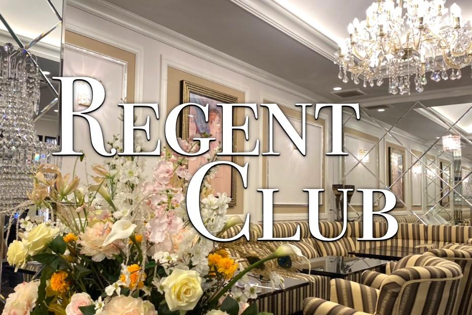 渋谷 リージェントクラブ (Regent Club)